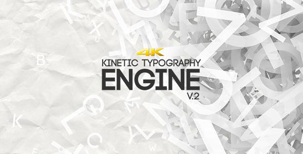 kinetic-v2-590x300